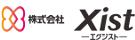株式会社Xist(エグジスト)